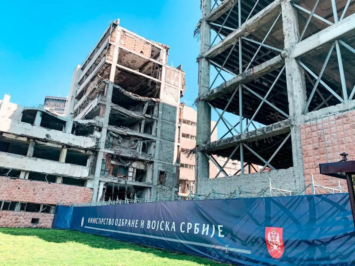 Ex Sede del Ministerio de Defensa Serbio
