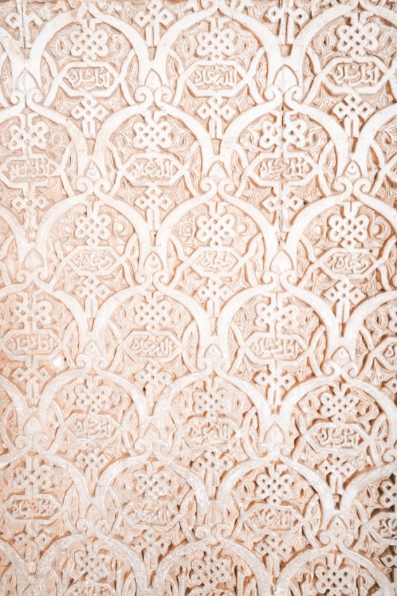 alhambra (1 de 12)