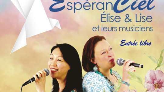 Concert à l'église de Faremoutier le 11 Octobre 2019 (Femmes uniquement).