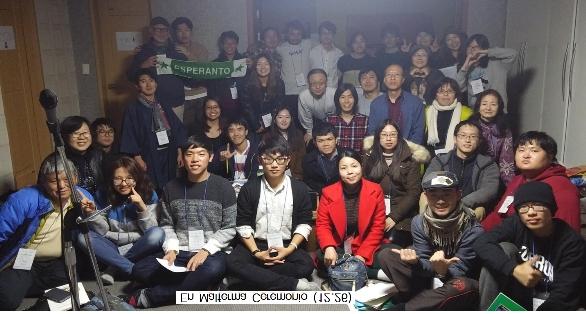 (La 34a Komuna Seminario inter China, Japana, Korea kaj Vjetnama Junularoj)