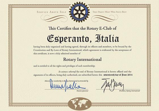 국제 로타리 에스페란토 클루보 인증서