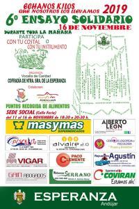 La hermandad celebrará su Ensayo Solidario por 6º año consecutivo