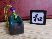 Sello Hanko Armonía en gres negro esmaltado en turquesa