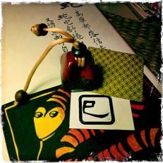 Mi 巳, serpiente. Kanji de horóscopo, en estilo Reisho.