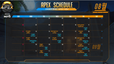 OGN Apex Season 4 Schedule Released ESportsJunkie