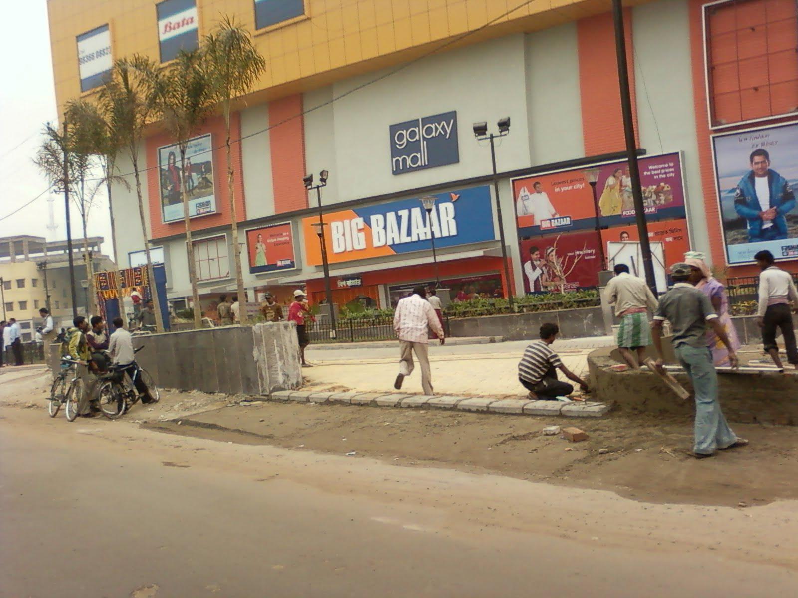 Galaxy Mall Opening Shortly at Asansol