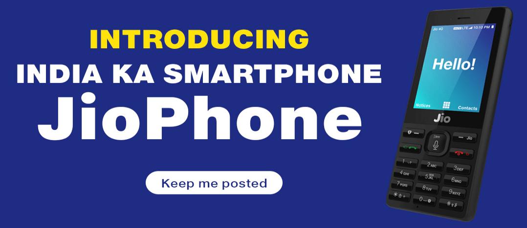 What is JioPhone?