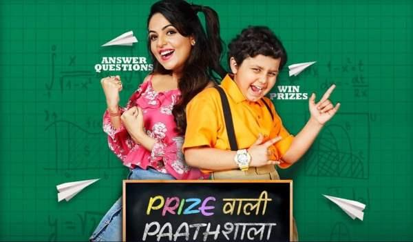 flipkart quiz answers today prize wali pathsala