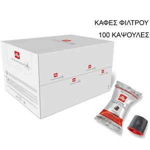 100 κάψουλες illy iperespresso Filter Coffee flowpack NORMAL