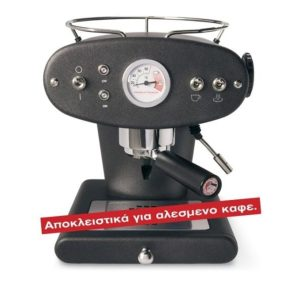 FRANCIS FRANCIS X1 BLACK GROUND COFFEE