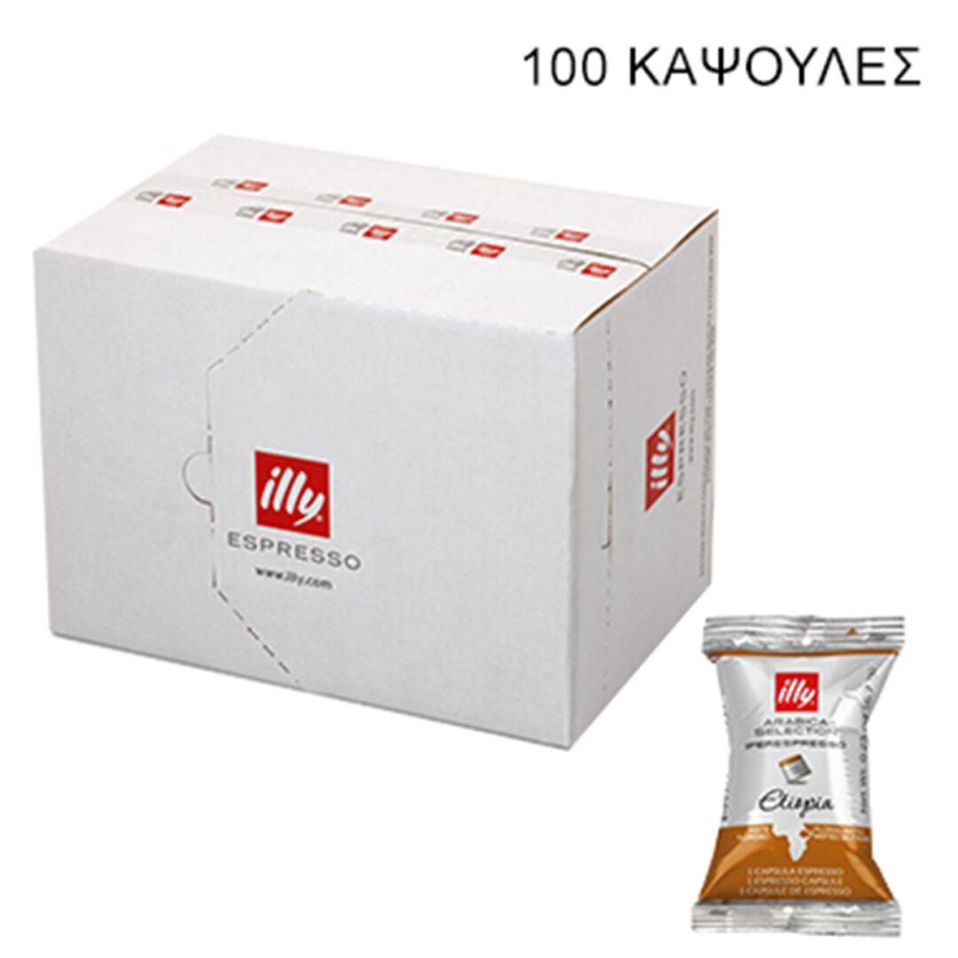 100 κάψουλες Illy iperespresso flowpack ETIOPIA