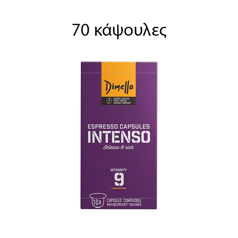 dimello-intenso-capsules-70