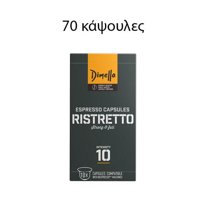 dimello-ristreto-capsules-70
