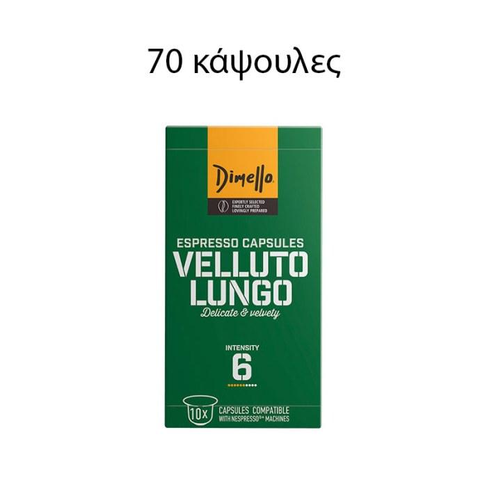 dimello-velluto-lungo-capsules-70