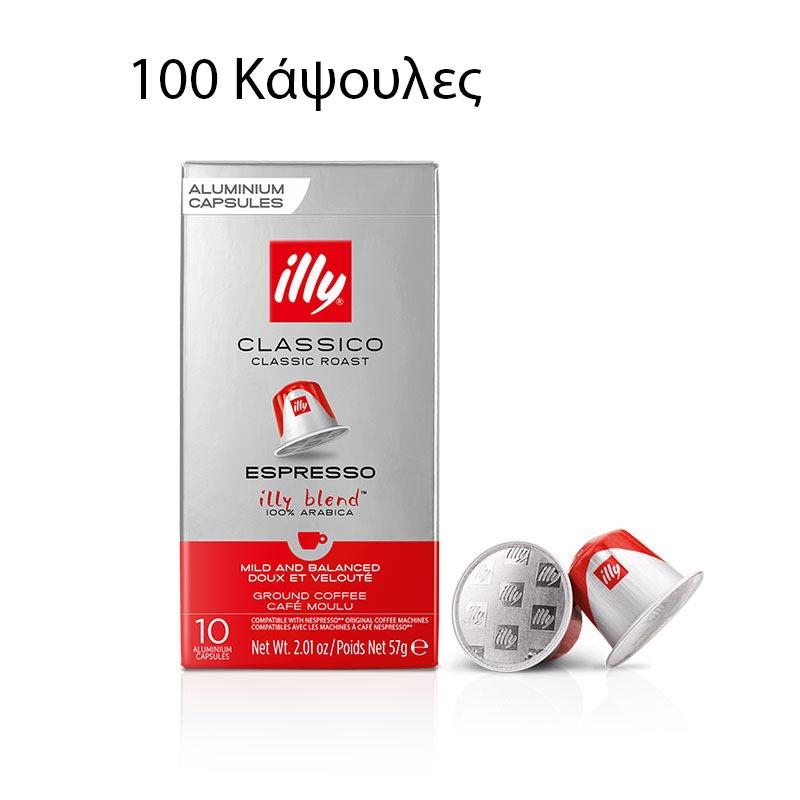 illy-compatible-classico-100