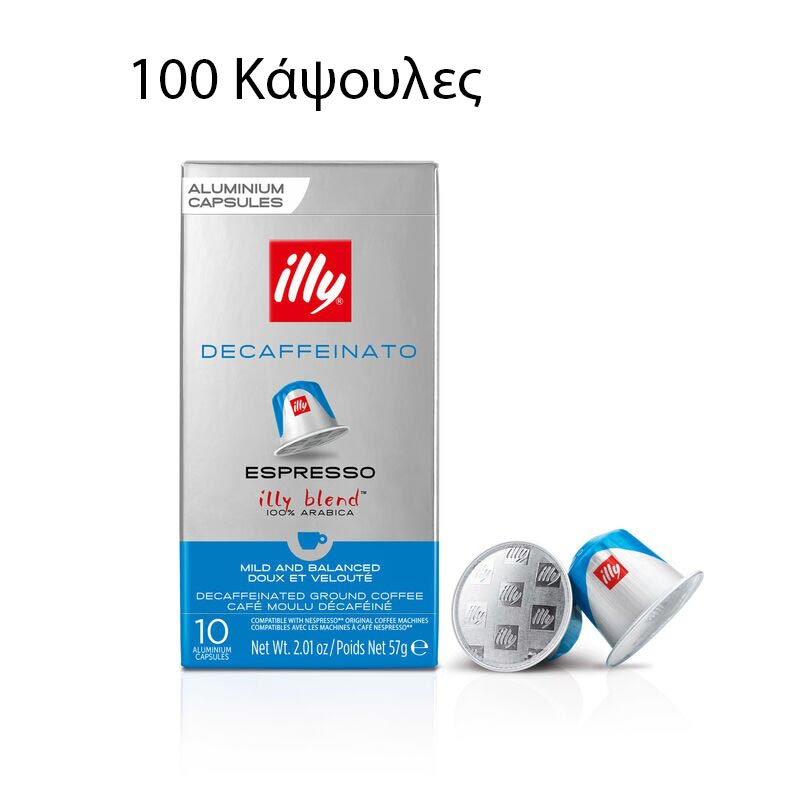 illy-compatible-decaf-100