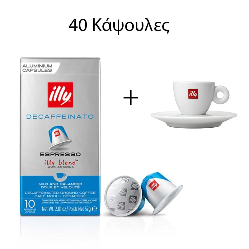 illy-compatible-decaf-40