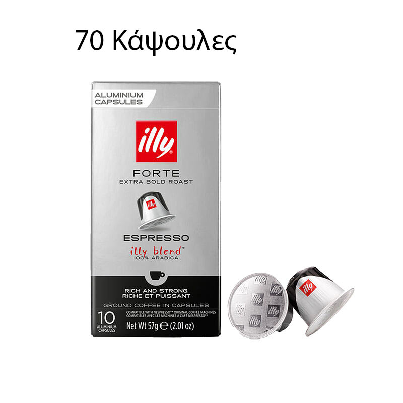 illy-compatible-forte 70