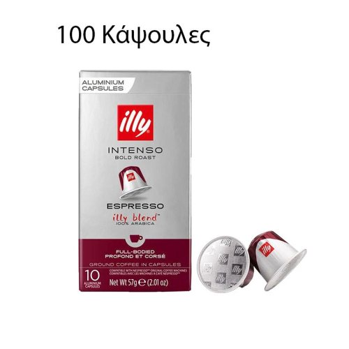 illy-compatible-intenso-100