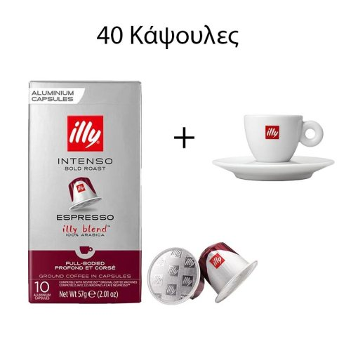 illy-compatible-intenso-40