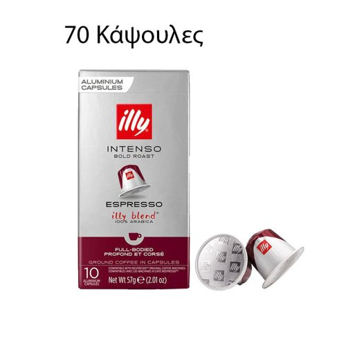 illy-compatible-intenso 70
