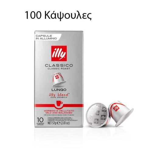 illy-compatible-lungo-100