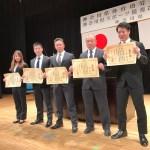 神奈川県スポーツ優秀選手表彰式に出席してまいりました