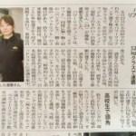 【横浜・ESQUATIR】横浜ウエイトリフティング・ハイクリーンパーソナルトレーニング