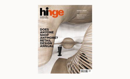 Hinge / 2020