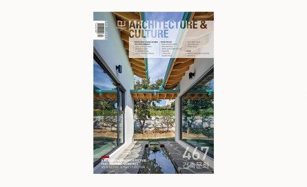 Architecture & Culture / 2020