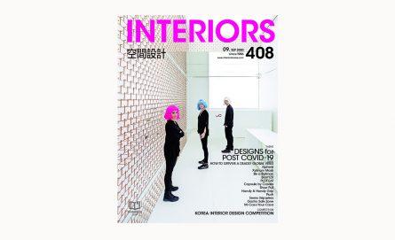 Interiors / 2020
