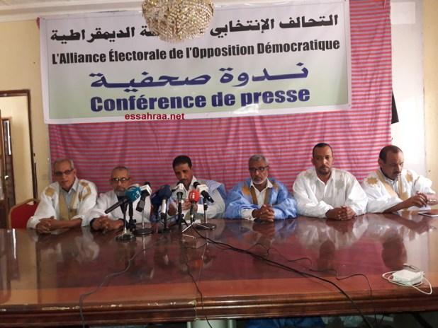 مؤتمر صحفي لتحالف المعارضة - أرشيف الصحراء