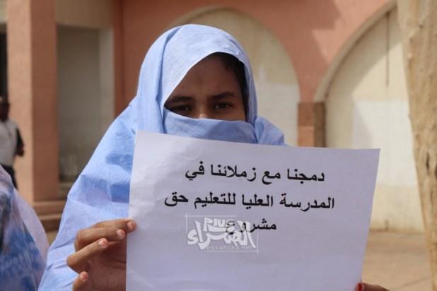 وقفات احتجاجية أمام الرئاسة (المصدر: الصحراء)