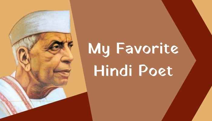 Essay On My Favorite Hindi Poet In Hindi