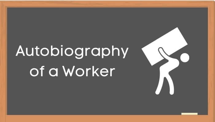 एक मजदूर की आत्मकथा हिंदी निबंध - Autobiography of Worker Essay in Hindi