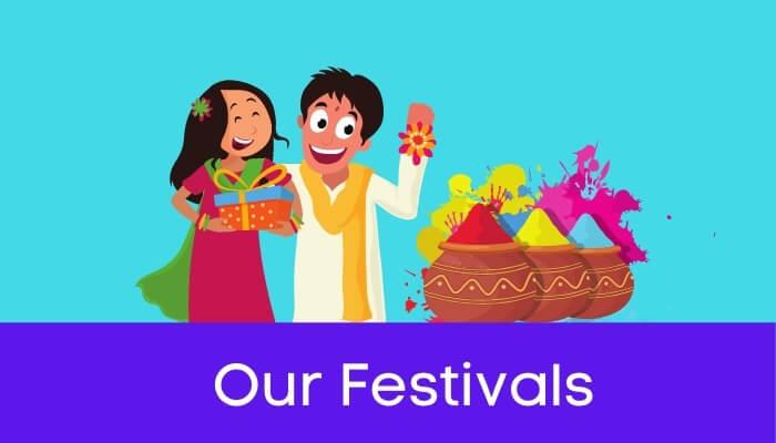 हमारे त्योहार हिंदी निबंध - Our Festivals Essay in Hindi