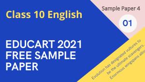 free Educart sample paper Class 10 Enfglish