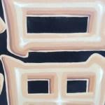【ドア看板☆手描き文字、イラスト】@東村山市『大福屋』様