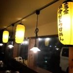 【提灯手書きフォント☆データつくり】@神奈川県愛甲郡愛川町『まるきんラーメン』様