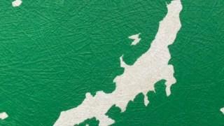 【Japanを探せ!!!☆おまけ】@東京都台東区浅草ペットショップ『Coo&RIKU』様