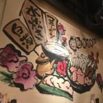 【手描き壁画★博多居酒屋なぐり描き!】@東京都千代田区『はかた商店』様