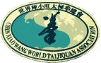 Logo de l'Association de Maître Chen