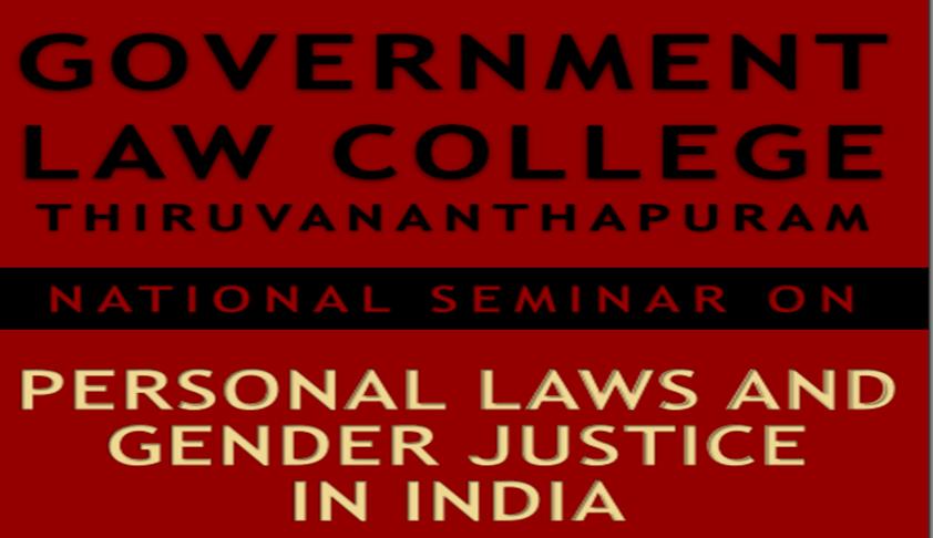 4.2.17- @ രാവിലെ 10 മണി @ 'വ്യക്തി നിയമവും ലിംഗനീതിയും ഇന്ത്യയില്'(Personal Laws and Gender Justice in India) @ ഗവണ്മെന്റ് ലോ കോളജ്, തിരുവനന്തപുരം. Conducted by ഗവണ്മെന്റ് ലോ കോളേജ്, തിരുവനന്തപുരം.