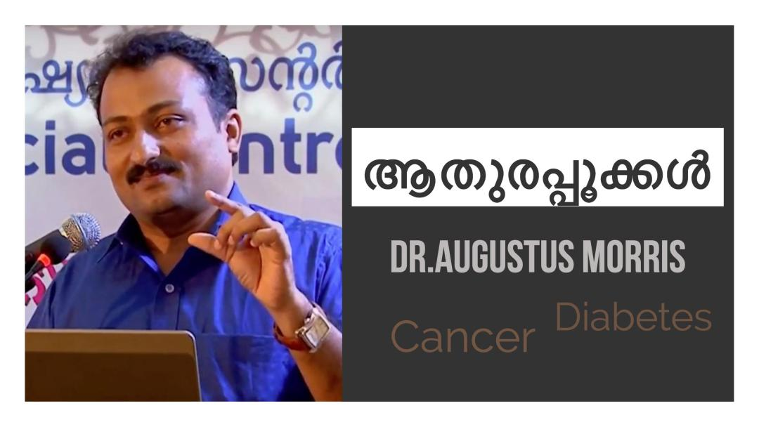 Dr.Augustus Morris speaks on cancer and diabetes