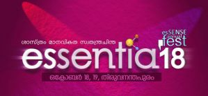 esSENSE Club Annual Event - essentia2018 Thiruvananthapuram Donations