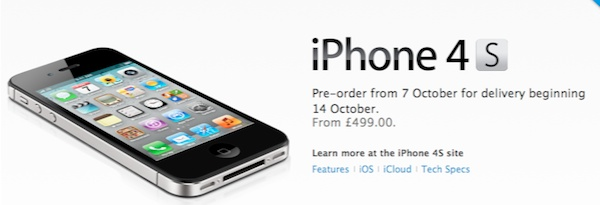 iphone4 pricing header iPhone 4s Pricing Revealed.