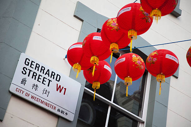 Gerrard Street Chinese New Year
