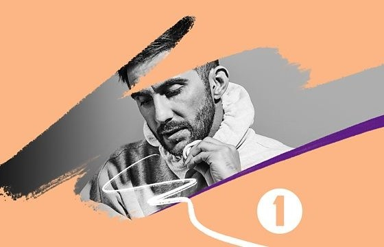 2019-05-11 - Hot Since 82 - EssentialMix