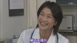 [TVBT]Kekkon Dekinai Otoko_Ep_12_ChineseSubbed_End[20-51-04]