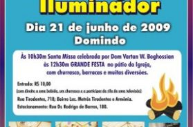 convitefestadesc3a3ogre-1-279x184